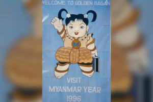 visit_myanmar_year_1996