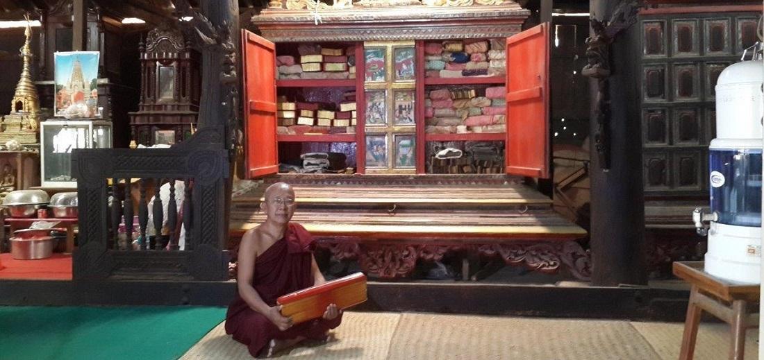 Sale (Salay) Teakwood Monastery Sarasana Yaungchi